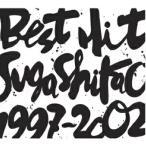 (おまけ付)BEST HIT   SUGA SHIKAO-1997〜2002-/スガシカオ (CD) UPCY-6675