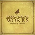 """(おまけ付)来生たかお40周年記念作品集 """"WORKS"""" / (V.A.) オムニバス (CD)UPCY-7143-SK"""