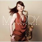 (おまけ付) MELODY / 小林香織 (CD) VICJ-61754-SK