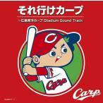 �ʤ��ޤ��ա� ����Ԥ������ס��������Υ����� Stadium Sound Track ������ɥȥ�å� / �Ƥ륪���륭�㥹������ ��CD��VICL-63276-SK