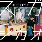 (おまけ付)THE LAST(通常盤) / スガ シカオ (CD)VICL-64498-SK