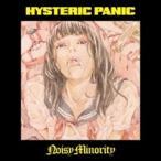 (おまけ付)ノイジー・マイノリティ / ヒステリックパニック (CD) VICL-64602-SK