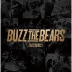 (おまけ付)BUZZ THE BEST (初回限定盤) / BUZZ THE BEARS バズ・ザ・ベアーズ (CD+DVD) VIZL-1053-SK