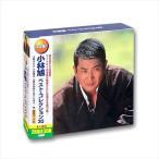 小林旭 ベストコレクション30(2CD) WCD-634