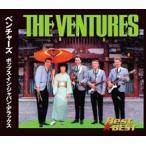 ベンチャーズ ポップス・イン・ジャパン・デラックス(2CD) WCD-641