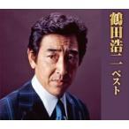 鶴田浩二 ベスト (2CD) WCD-643