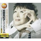 加藤登紀子 ベストコレクション30(2CD) WCD-663