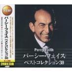 パーシー・フェイス ベストコレクション30(2CD) WCD-666