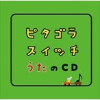 �ʤ��ޤ��ա˥ԥ����饹���å� ������CD / ����˥Х� ��CD��WPCL-10836-SK