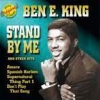 ベン・E.キング/ベスト〜スタンド・バイ・ミー Ben E. King/Stand By Me & Other Hits / (CD)WQCP-1543-HPM