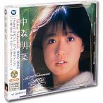 中森明菜ベストコレクション Akina Nakamori 1982-1985 (CD) WQCQ-451