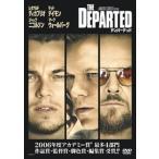 ディパーテッド / レオナルド・ディカプリオ (DVD) WTB-73674-1f