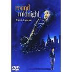 ラウンド ミッドナイト  DVD