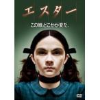 エスター 特別版 / (DVD) WTBY25230-HPM