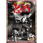 DVDシリーズ『手塚治虫アニメワールド』 どろろ Complete BOX (DVD) XT-2704