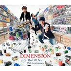 (おまけ付)Best Of Best 25th Anniversary / DIMENSION ディメンション (2CD) ZACL-9095-SK