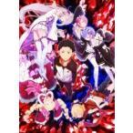 (おまけ付)TVアニメ「Re:ゼロから始める異世界生活」サウンドトラックCD / 末廣健一郎 (CD) ZMCZ-10885-SK