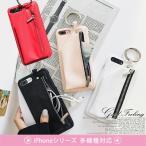 iPhoneXS Max ケース iPhoneXR iPhone8 耐衝撃 おしゃれ iPhoneケース 韓国 スマホケース リング カード収納 ポケット シンプル ジッパー レザー
