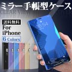 iPhone8 XR XS ケース 手帳型 iPhone11 Pro スマホ 携帯 iPhoneケース iPhone7 Plus ケース iPhone6s