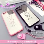 iPhone8 ������ iPhoneX iPhone7 ������ iPhone6s iPhone8plus iPhone������ �ڹ� ������� NICE ���ޥ��� �ߥ顼 ���ȥ�å���