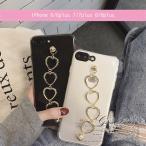 iPhone8 ケース iPhoneX iPhone7 ケース iPhone6s iPhone8plus iPhoneケース 韓国 おしゃれ クリア ハート チェーンベルト付