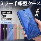 iPhone XS Max XR ケース 手帳型 iPhoneXS iPhone8 耐衝撃 おしゃれ iPhoneケース 韓国 スマホケース フルカバー クリア透明 ミラー 透け鏡面 スタンド