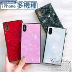iPhone11 ケース SE2 ケース SE iPhone8 ケース スマホケース 携帯 7 Plus 6s XS XR iPhoneケース スクエア