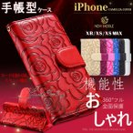 iPhone SE2 ケース 手帳型 SE iPhone8 ケース iPhone11 ケース スマホケース 携帯 7 Plus 6s XS XR iPhoneケース 花 花柄