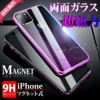 iPhone XS MAX ケース 手帳 画像