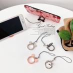 ストラップ スマホ リング スマホリング スマホストラップ 携帯