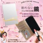 iPhone11 ケース 手帳型 iPhone8 iPhone7 ケース 手帳型 スマホ 携帯 ミラー 鏡