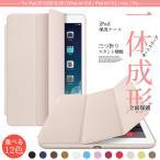 iPad mini6 iPad mini ケース 第6世代 iPad mini5 ケース 保護 頑丈 おしゃれ iPad Air4 Air3 ケース カバー iPad Pro11 ケース 軽量 軽い