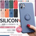 iPhone11 SE ケース リング付き アイフォン11 SE XR 携帯 ケース シリコン スマホケース iPhone12 スマホ おしゃれ