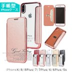 iPhone11 ケース 手帳型 クリア スマホケース iPhone8 XR 手帳型 iPhone7 Plus Pro XS X 6s スマホ 携帯 iPhoneケース 透明