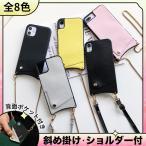 iPhone11 携帯 ケース カード収納 スマホケース iPhone8 ケース スマホ 携帯 Pro iPhone7 Plus XR ケース iPhoneケース ストラップ