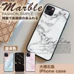 iPhone11Pro ケース iPhone11 おしゃれ スマホ 携帯 iPhoneケース iPhone8 XR ケース iPhone7 6s XS