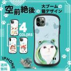 iPhone11 Pro SE ケース 耐衝撃 スマホケース iPhone12 携帯 ケース おしゃれ iPhone7 スマホ 携帯 XS XR iPhoneケース 韓国 猫 ねこ