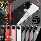 iPhone6s 携帯 ケース 耐衝撃 スマホケース iPhone11 ケース スマホ 携帯 Pro iPhone8 Plus XR ケース iPhoneケース バンパー