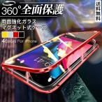 iPhone6s 携帯 ケース SE2 ケース SE iPhone8 ケース クリア 透明 スマホケース iPhone11 スマホ 携帯 iPhoneケース 耐衝撃 全面保護