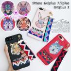 iPhone8 ケース iPhone7 XR おしゃれ スマホ 携帯 iPhoneケース iPhone11 Pro ケース iPhone6s XS