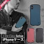 iPhone7 携帯 ケース iPhone SE XR ケース iPhone8 XS カバー 耐衝撃 スマホケース スマホ 携帯 12 mini 11 Pro 6s SE2 iPhoneケース おしゃれ