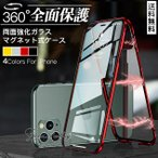 iPhone7 携帯 ケース iPhone SE XR ケース iPhone8 XS カバー クリア 透明 スマホケース スマホ 携帯 12 mini 11 Pro 6s SE2 iPhoneケース 耐衝撃 全面保護