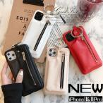 iphone7 ケース おしゃれ 画像