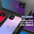 iPhone8 Plus ケース クリア 透明 iPhone11 Pro スマホ 携帯 iPhoneケース iPhone7 ケース iPhone XR XS 6s