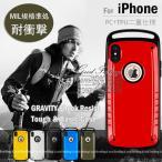 iPhone8 Plus ケース おしゃれ 耐衝撃 iPhone11 Pro XR ケース スマホ 携帯 iPhone7 ケース iPhone6s X XS