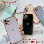 iPhoneケース iPhone SE ケース 韓国 iPhone12 携帯 SE2 ケース おしゃれ iPhone11 スマホケース iPhone8 スマホ 携帯 ハート