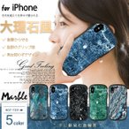 iPhone SE2 ケース 耐衝撃 iPhone11 Pro 携帯 ケース 頑丈 iPhone12 mini ケース スマホケース 韓国 スマホ 携帯 8 7 XS XR iPhoneケース 大理石