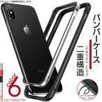 スマホケース iPhone11 ケース SE2 ケース 耐衝撃 SE iPhone7 ケース スマホ 携帯 8 Plus 6s XS XR iPhoneケース バンパー