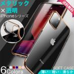 スマホケース iPhone8 XR ケース iPhone11 スマホ 携帯 iPhoneケース iPhone11Pro ケース iPhone7 6s XS