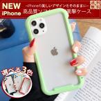 スマホケース iPhone8 XR ケース 耐衝撃 iPhone11 ケース クリア iPhone7 Plus Pro XS X 6s スマホ 携帯 iPhoneケース 透明